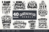 Sassy SVG bundle 40 designs antisocial SVG bundle