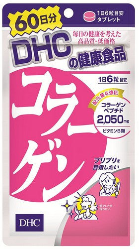 DHC Collagen Supplement - 360 Tablets - 60 Days - Glamshop Japan PH 28e6b3a858d0c