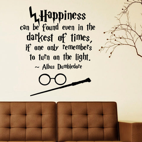 Harry Potter Happiness Can Be Found Even Hogwarts Wall Stickers - Gift-Frog
