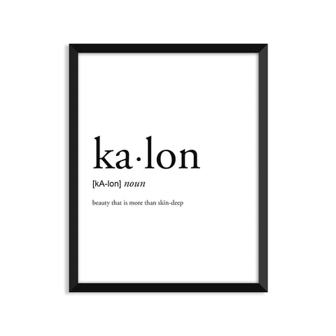 Kalon definition art print or greeting card