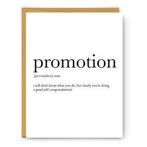 Promotion Definition - Unframed Art Print Or Greeting Card