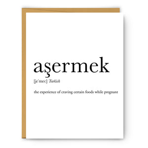 As_Ermek Definition - Unframed Art Print Or Greeting Card