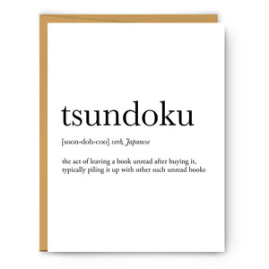Tsundoku Definition - Unframed Art Print Or Greeting Card