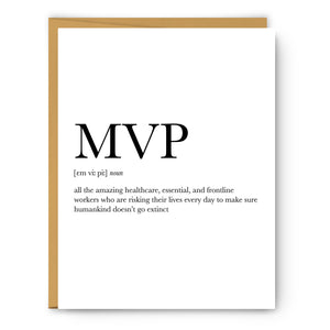 Mvp Definition - Unframed Art Print Or Greeting Card
