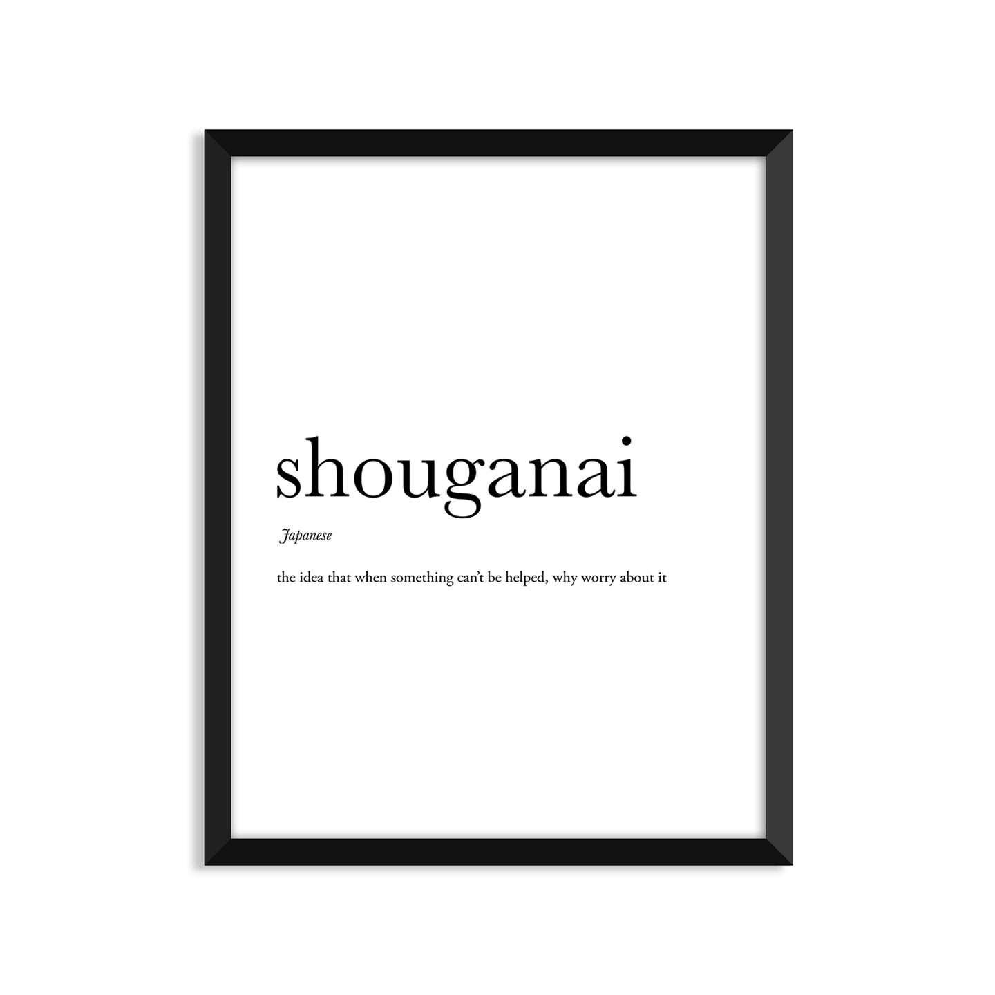 Shouganai Definition - Unframed Art Print Or Greeting Card