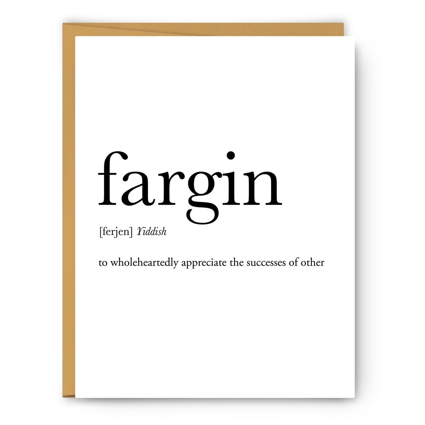 Fargin Definition - Unframed Art Print Or Greeting Card