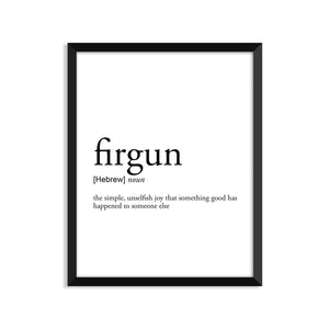 Firgun Definition - Unframed Art Print Or Greeting Card