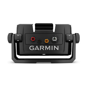Garmin Bail Mount with Quick-release Cradle (12-pin) (ECHOMAP Plus 9Xsv)