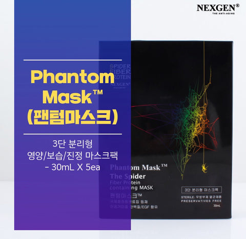 K Beautie: NEXGEN Phantom Mask - Masks - NEXGEN