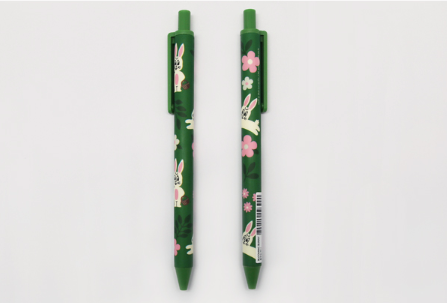 Blooming Bunny Gel Ink Pen (5pcs) - whoami