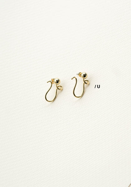 Alphabet Earrings U - whoami