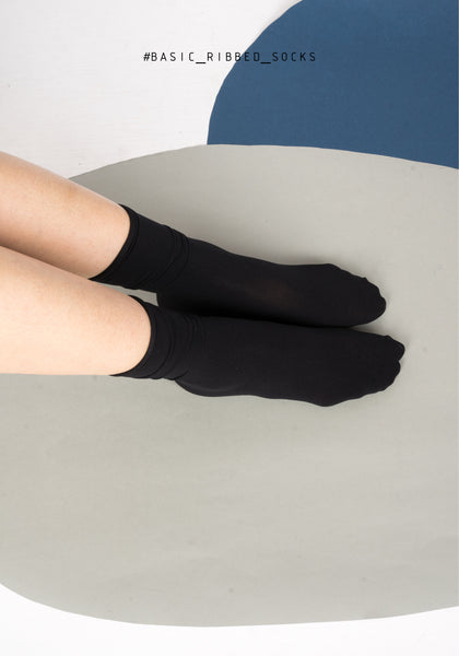 Basic Ribbed Socks - whoami