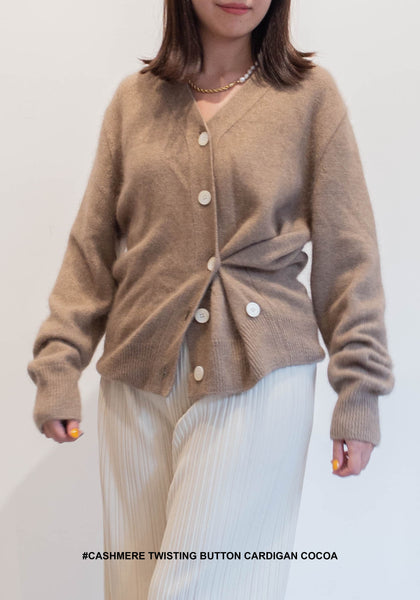 Cashmere Twisting Button Cardigan Cocoa - whoami