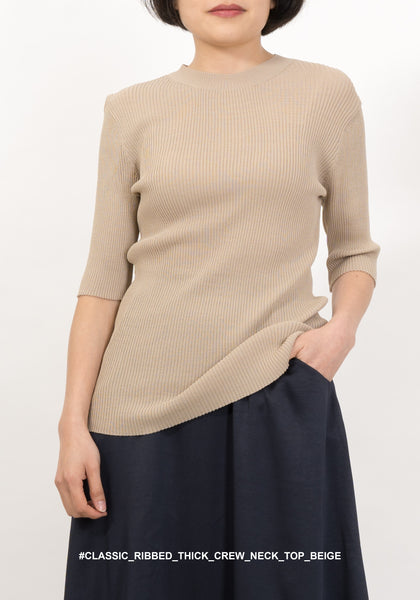 Classic Ribbed Thick Crew Neck Top Beige