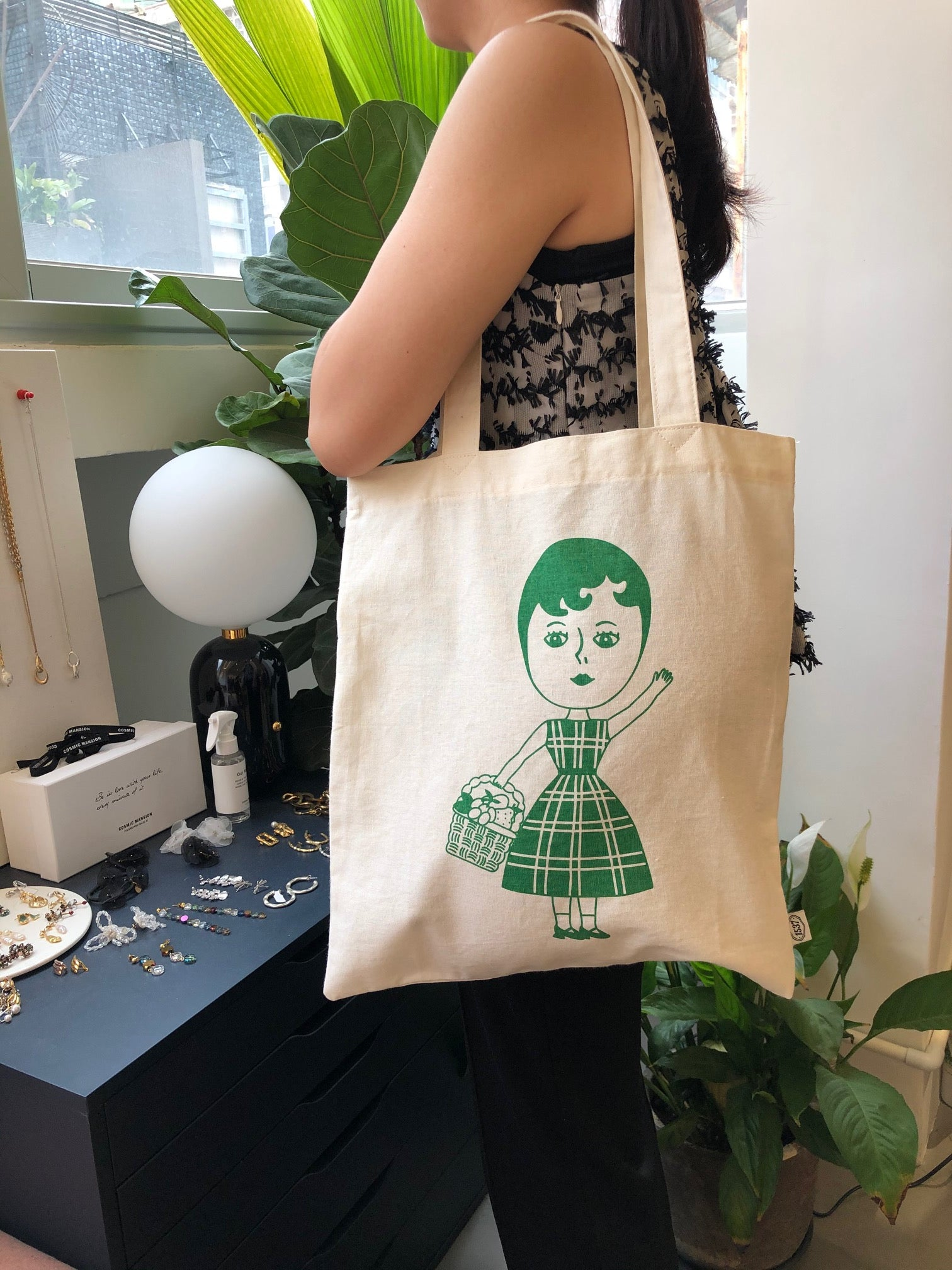 Eco Bag_Aurore - whoami