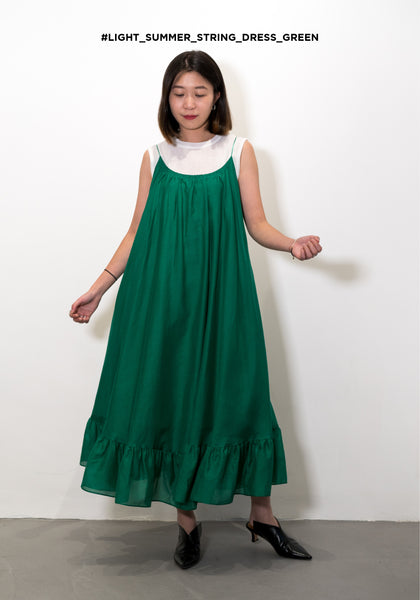 Light Summer String Dress Green