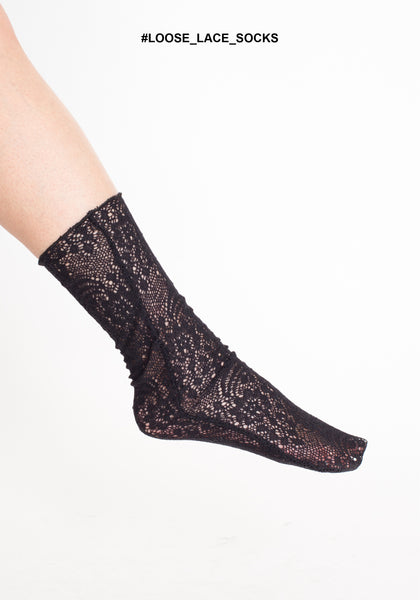 Loose Lace Socks - whoami
