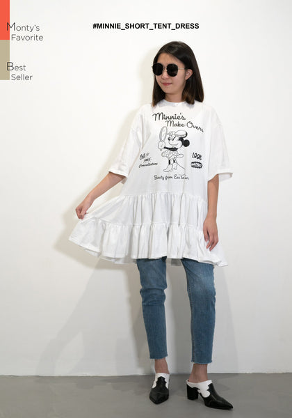 Minnie Short Tent Dress White - whoami