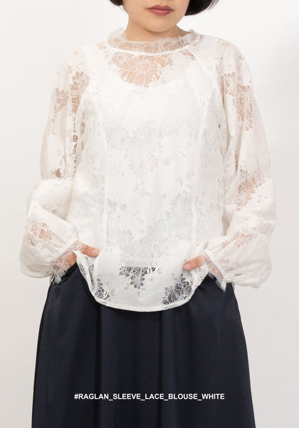 Raglan Sleeve Lace Blouse White - whoami