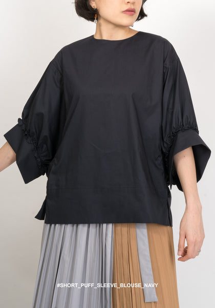 Short Puff Sleeve Blouse Navy