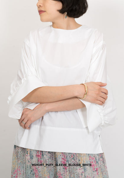 Short Puff Sleeve Blouse White