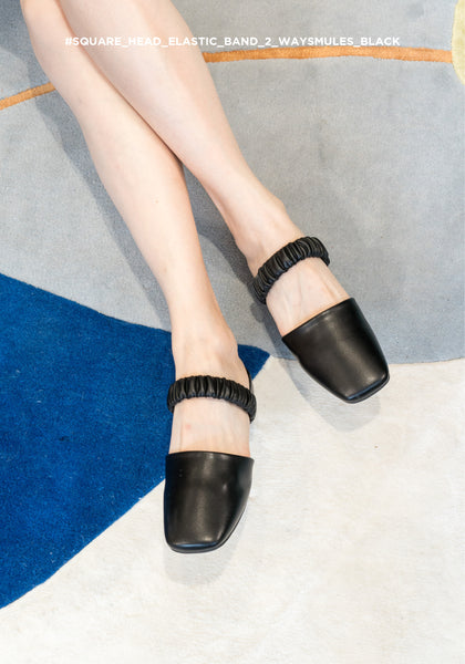 Square Head Elastic Band 2 Ways Mules Black