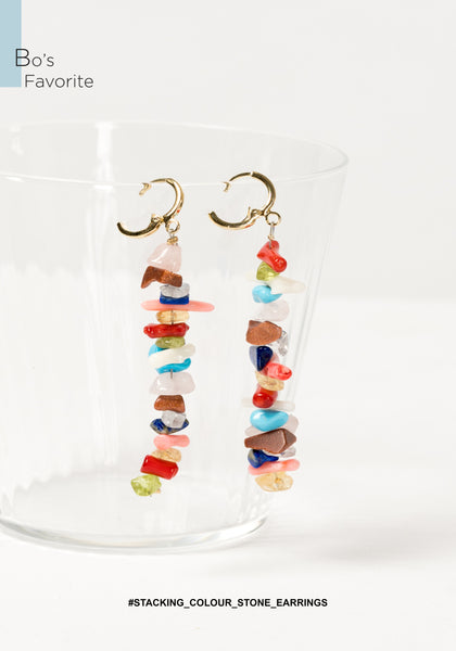 Stacking Colour Stone Earrings
