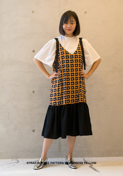 Strap Buckle Pattern Vest Dress Yellow