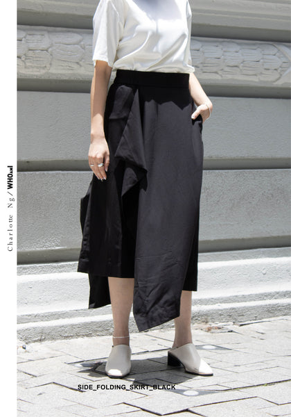 Side Folding Skirt Black