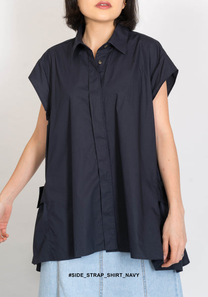 Side Strap Shirt Navy - whoami