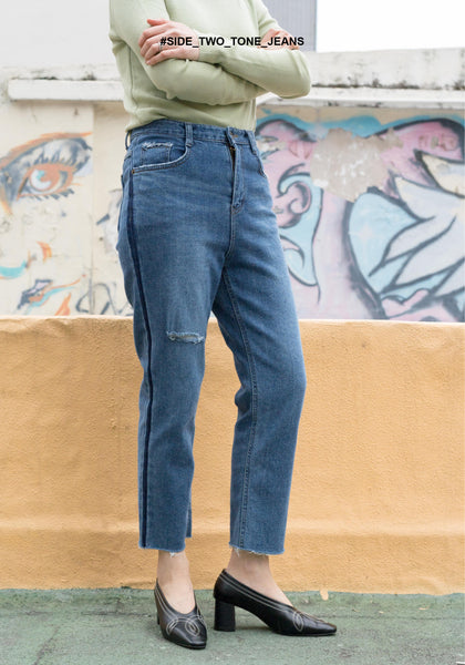 Side Two Tone Jeans - whoami