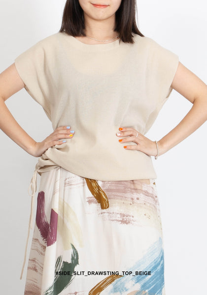 Side Slit Drawsting Top Beige - whoami
