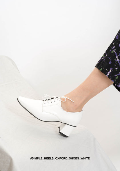 Simple Heels Oxford Shoes White