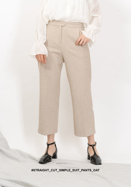 Straight Cut Simple Suit Pants Oat