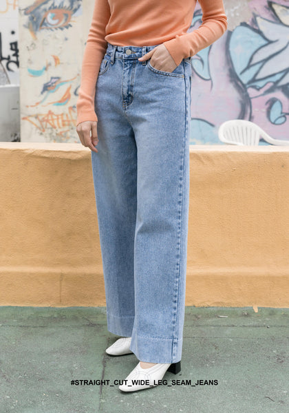 Straight Cut Wide Leg Seam Jeans - whoami