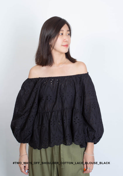 Two Ways Off Shoulder Cotton Lace Blouse Black - whoami