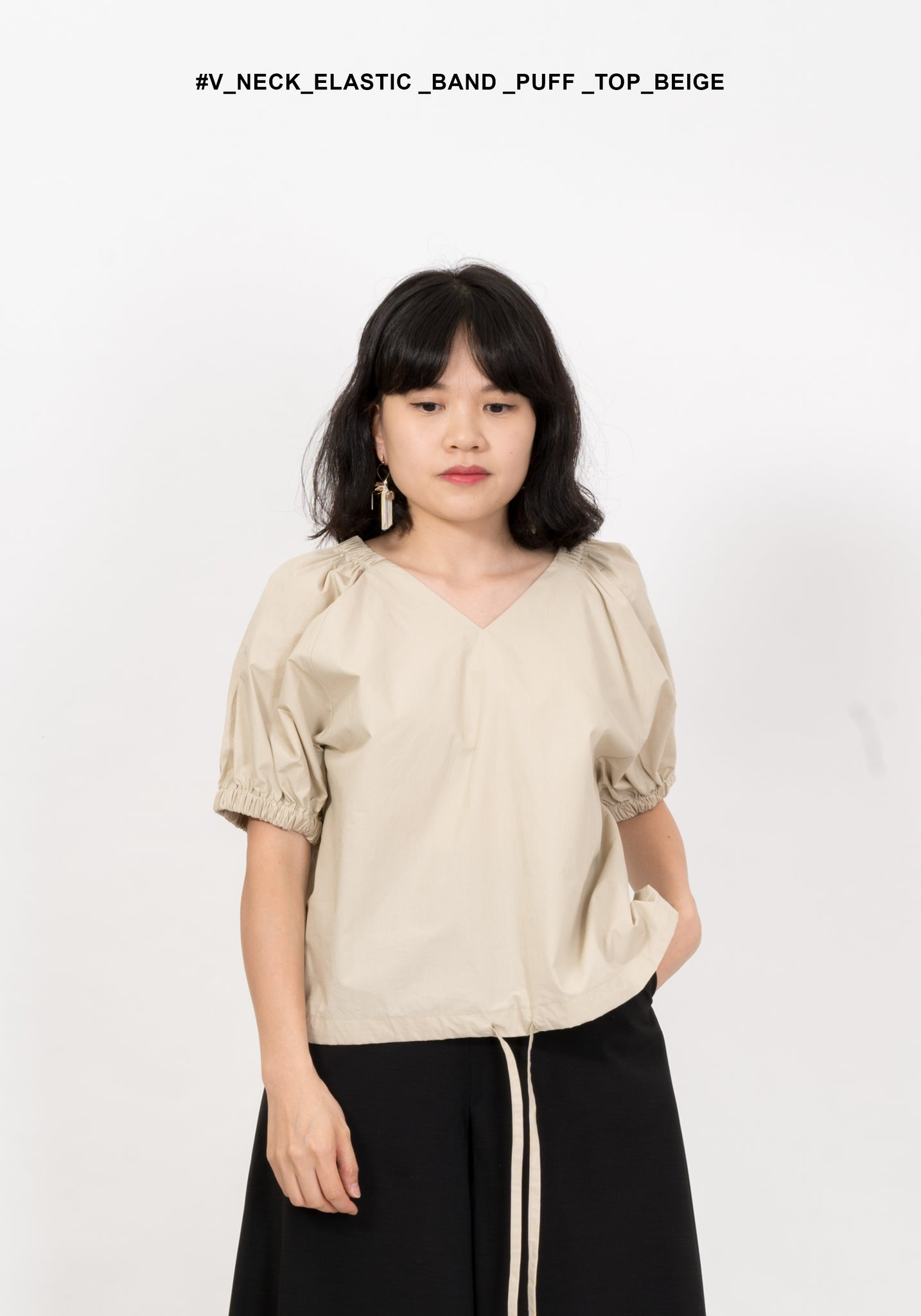 V Neck Elastic Band Puff Top Beige