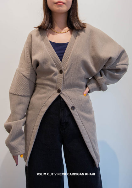 Slim Cut V Neck Cardigan Khaki - whoami