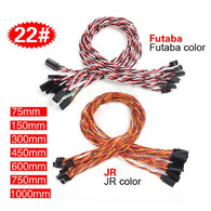 22AWG Servo Twisted Extension Lead