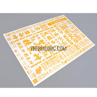 1/10 Japanese Character Self Adhesive Decals