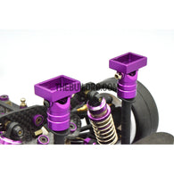1/10 RC Car Alloy Magnetic Adjustable Stealth Rectangular Body Stand / Mount - Purple