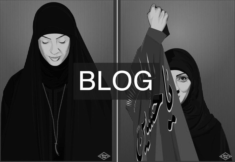 BLOG NOUR CLOTHING IMAM HUSSAIN SHIA