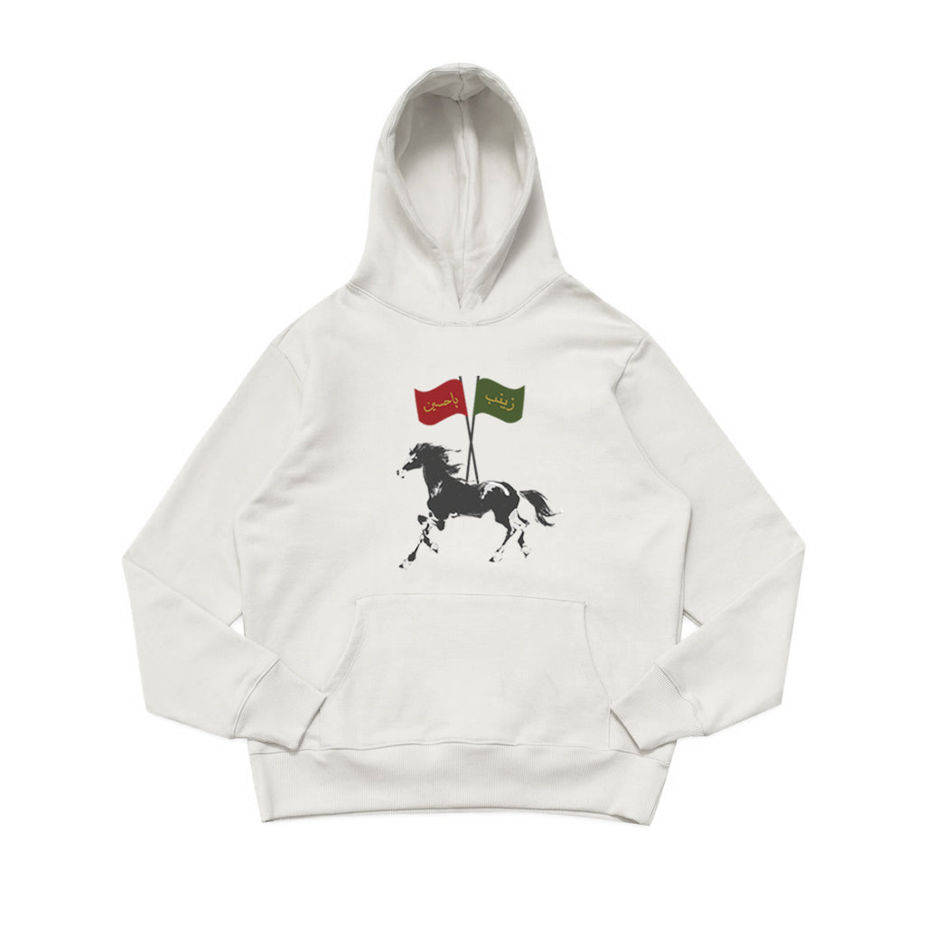 Flags of Karbala Pullover Hoodie: White