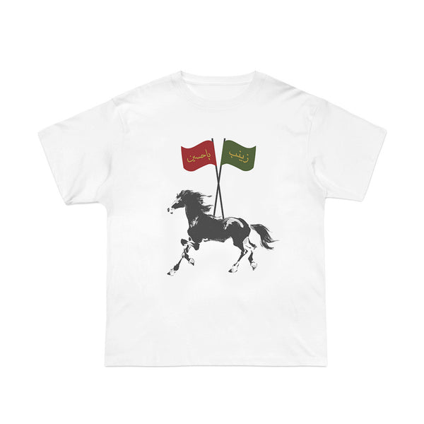 Flags of Karbala Premium T-Shirt: White