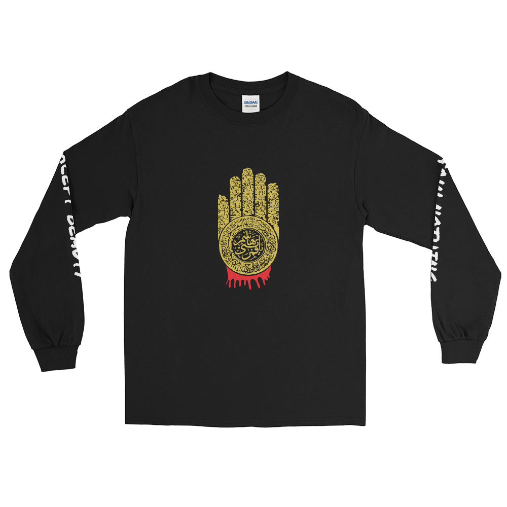 Hand Of Abbas (as) Long-Sleeve Tee