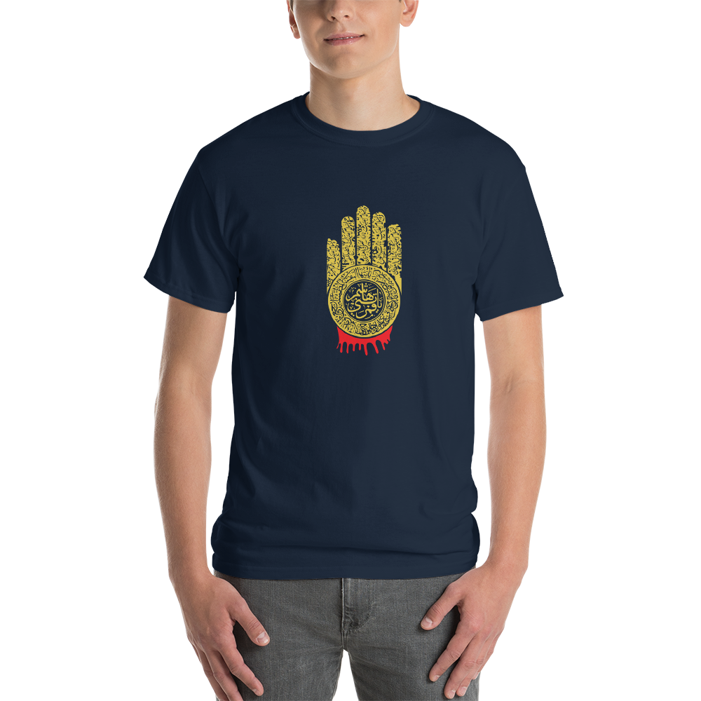 Hand of Abbas (as) Short Sleeve T-Shirt