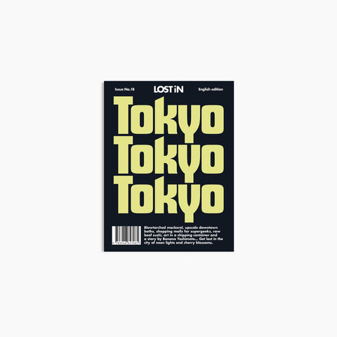 SIMPLE FORM. - Lost In - Lost In Tokyo - Book
