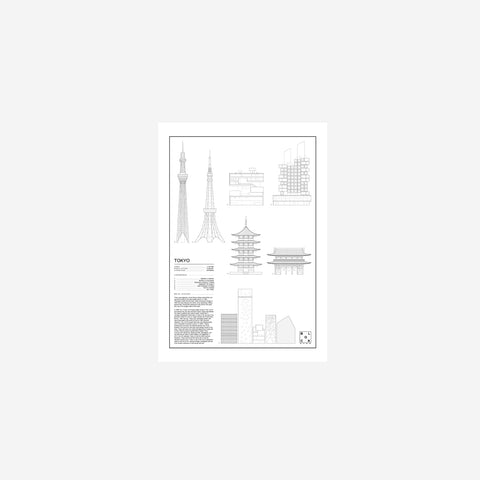 SIMPLE FORM. - Block Stdo - City Icons of Tokyo - Art Prints