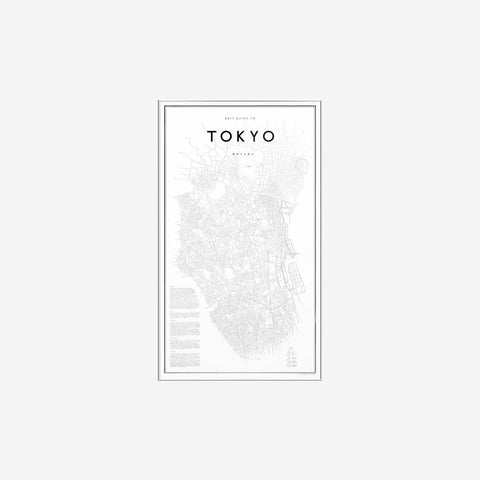 SIMPLE FORM. - My Guide To - 2017 Tokyo City Map - Print