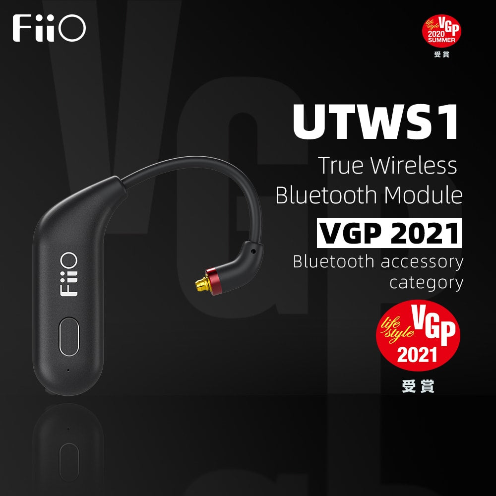 10.Bluetooth accessory category VGP Award: UTWS1  Been a winner of the VGP 2020 SUMMER award, the UTWS1 is coupled with Qualcom QCC3020 chip and supports Bluetooth 5.0, aptX/AAC/SBC Bluetooth codecs. Both of the left and right earhooks come with a high-sensitivity microphone making good use of intelligent DSP noise cancellation technology, allowing for ultimate wireless freedom whenever you are answering a call, listening to music or doing sports.